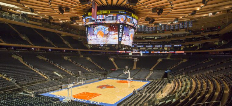 October 21, 2013: Overview of the completely transformed Madison Square Garden Arena bowl.